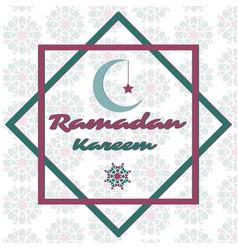 Text inscription ramadan vector
