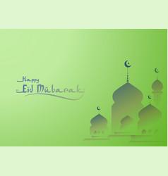 design ramadan kareem greeting card vector image