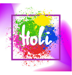bright colorful banner with powder splashes vector image