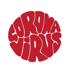 covid-19 logo coronavirus vector image