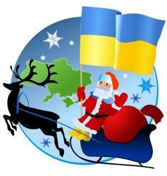 Merry Christmas Ukraine vector