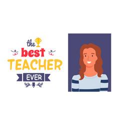 Teachers appreciation week award best pedagogue vector