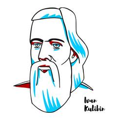 Ivan kulibin portrait vector
