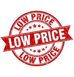 Low price round grunge ribbon stamp vector