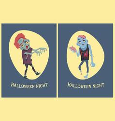 halloween night zombies on vector image