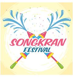 songkran festival water gun background imag vector image