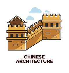 chinese architecture great wall travel to china vector image