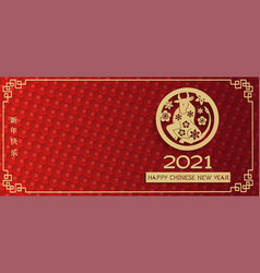 Horizontal 2021 chinese new year oxgreeting vector