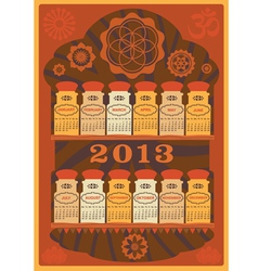 yoga spices calendar 2013 vector image vector image