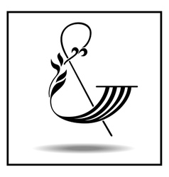 Symbol ampersand with leaves vector
