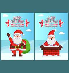 Santa claus and bag with gifts vector