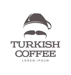 cofee logo 01cdr vector image vector image
