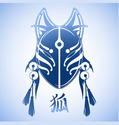Graphic deamon fox mask vector