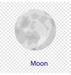 moon space icon flat style vector image