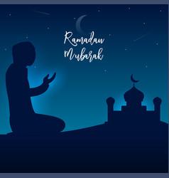 Ramadan kareem greeting card mosque image vector