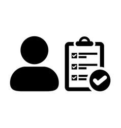 work icon male person profile avatar symbol vector image