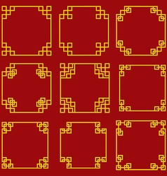 Chinese border Chinese decorative frame vector