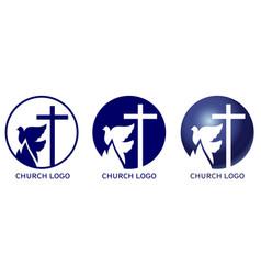 Church logo set symbol christianity cross vector