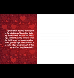Abstract decorative valentines day card vector image vector image