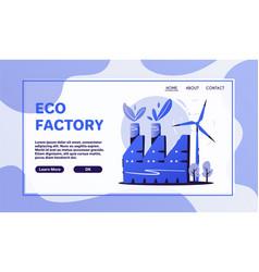 ecological factory concept cartoon vector image