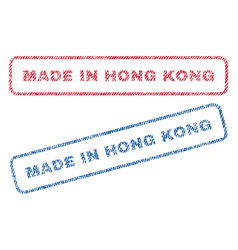 Made in hong kong textile stamps vector