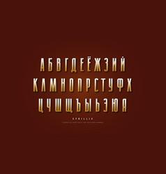 Golden colored cyrillic narrow sans serif font vector