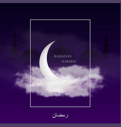 ramadan kareem card with islamic crescent mosque vector image