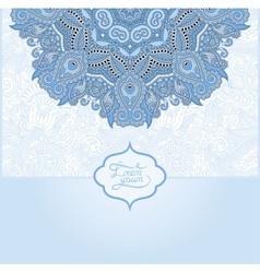 blue colour islamic vintage floral pattern vector image
