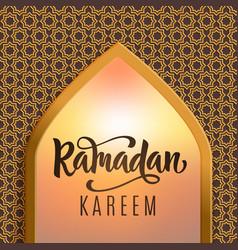 ramadan kareem season greeting poster vector image