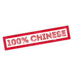 100 percent chinese rubber stamp vector