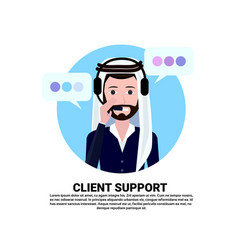 arab call center headset agent man client support vector image