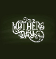 happy mothers day retro style poster template vector image