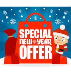 Special new year offer card with funny boy vector