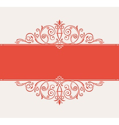 template for text vintage frame decorated antique vector image