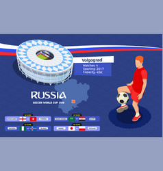 football world cup composition vector image