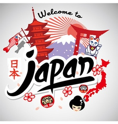 greeting series welcome to japan vector image vector image