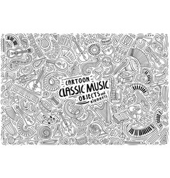 cartoon set classic music theme items objects vector image