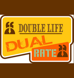 Motivation quote double life dual rate vector