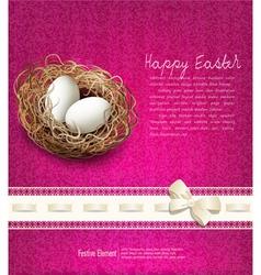 Easter4 vs vector
