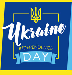 Ukraine independence day greeting card blue vector