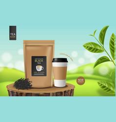 Black tea bag realistic product placement vector