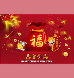 Happy chinese new year 2020 elements for artwork vector