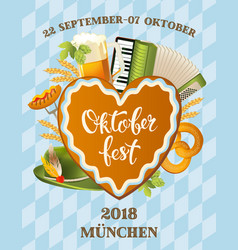 Poster for oktoberfest festival beer set with tap vector