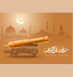 ramadan kareem celebration greeting design vector image