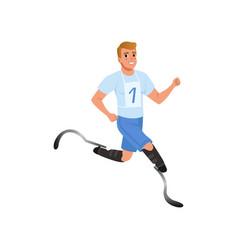 cheerful man with artificial legs running marathon vector image