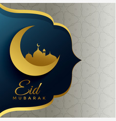 Holiday eid festival greeting design background vector