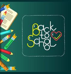 school bunner with lettering vector image