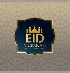 eid mubarak festival premium greeting design vector image