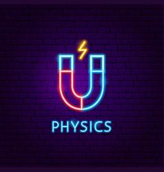 Physics neon label vector