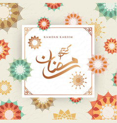 Ramadan greeting card with arabic vector